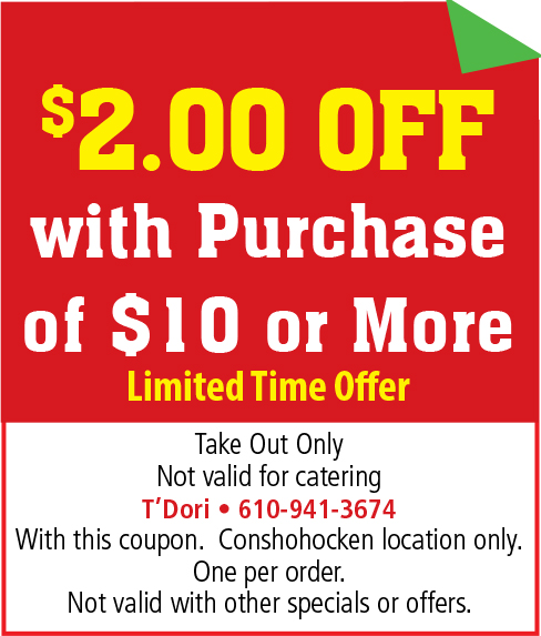 special coupon #1