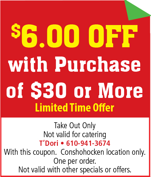 special coupon #3