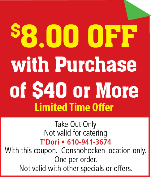 special coupon #4