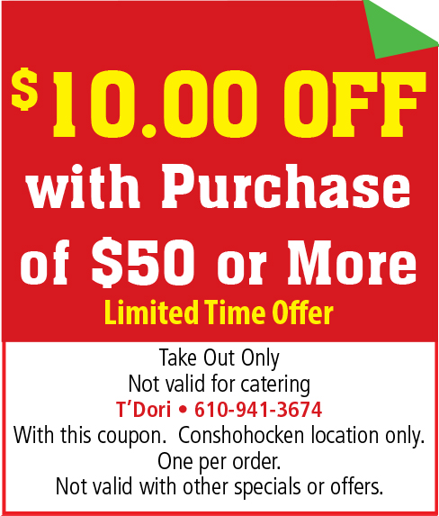 special coupon #5